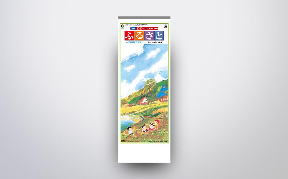 yk2046