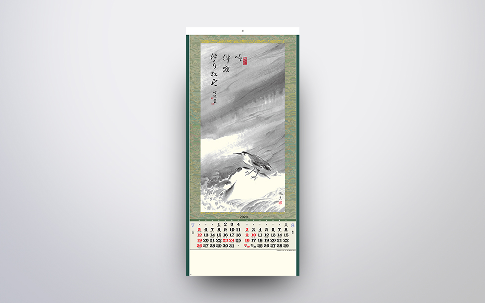 yk601